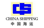 chine-shipping